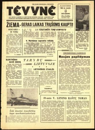 Tėvynė 1963 sausio 5 NR_2 (105)
