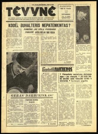 Tėvynė 1963 sausio 12 NR_5 (108)