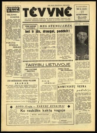 Tėvynė 1963 sausio 17 NR_7 (110)