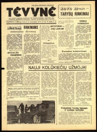 Tėvynė 1963 sausio 24 NR_10 (113)