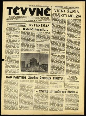 Tėvynė 1963 sausio 29 NR_12 (115)