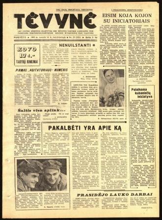 Tėvynė 1963 vasario 14 NR_19 (122)