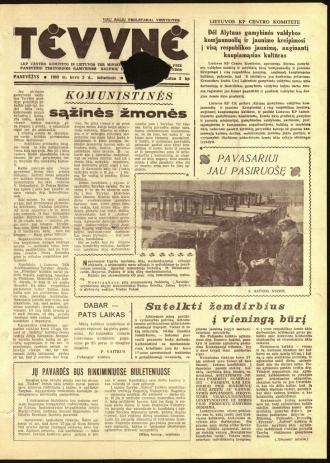 Tėvynė 1963 kovo 2 NR_26 (129)