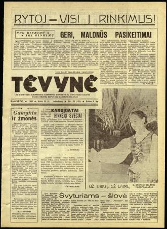 Tėvynė 1963 kovo 16 NR_32 (135)