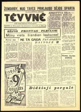 Tėvynė 1963 gegužės 9 NR_54 (157)