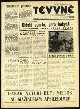 Tėvynė 1963 gegužės 11 NR_55 (158)