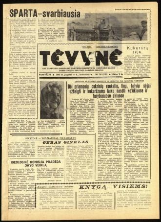 Tėvynė 1963 gegužės 14 NR_56 (159)