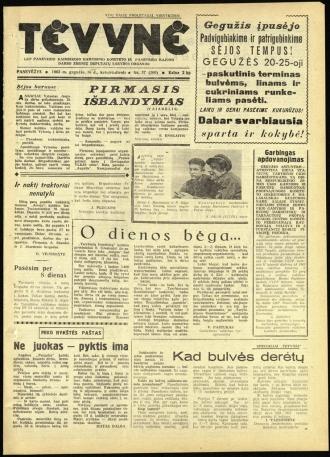 Tėvynė 1963 gegužės 16 NR_57 (160)