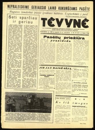 Tėvynė 1963 gegužės 21 NR_59 (162)