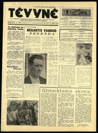 Tėvynė 1963 gegužės 23 NR_60 (163)