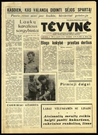 Tėvynė 1963 gegužės 25 NR_61 (164)