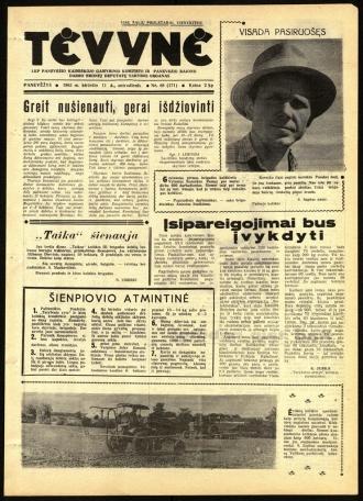 Tėvynė 1963 birželio 11 NR_68 (171)