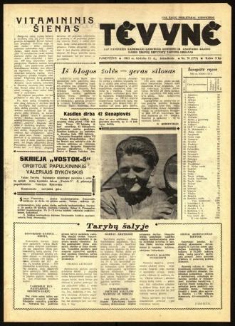 Tėvynė 1963 birželio 15 NR_70 (173)