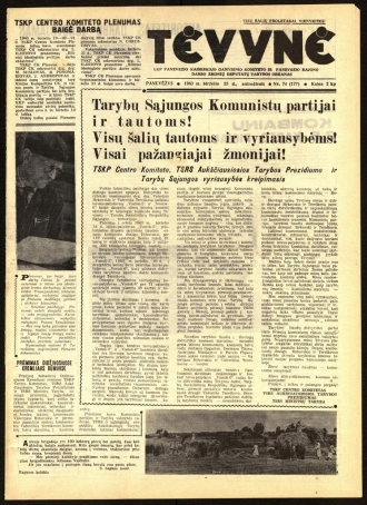 Tėvynė 1963 birželio 25 NR_74 (177)
