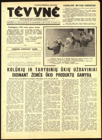 Tėvynė 1963 birželio 27 NR_75 (178)