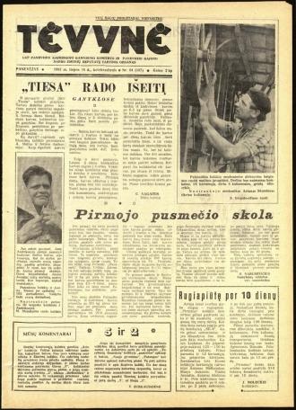 Tėvynė 1963 liepos 18 NR_84 (187)