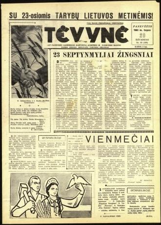 Tėvynė 1963 liepos 20 NR_85 (188)