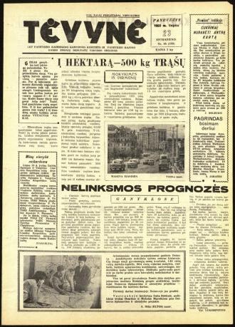 Tėvynė 1963 liepos 23 NR_86 (189)