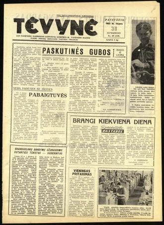 Tėvynė 1963 liepos 30 NR_89 (192)