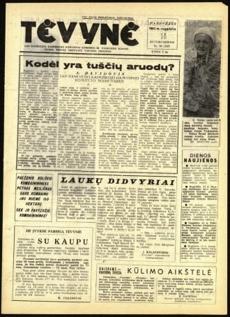 Tėvynė 1963 rugpjūčio 15 NR_96 (199)