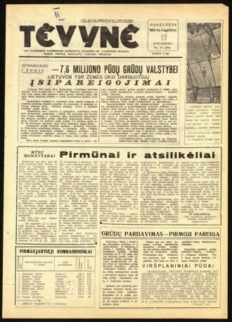 Tėvynė 1963 rugpjūčio 17 NR_97 (200)