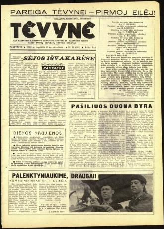 Tėvynė 1963 rugpjūčio 20 NR_98 (201)