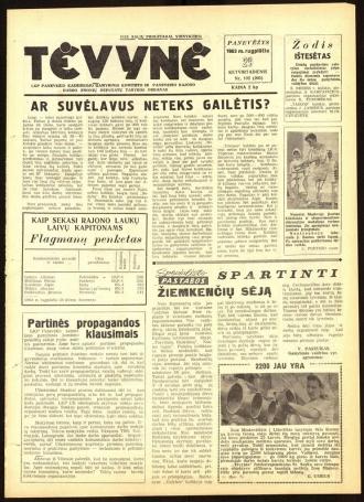 Tėvynė 1963 rugpjūčio 29 NR_102 (205)