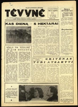 Tėvynė 1963 rugpjūčio 31 NR_103 (206)