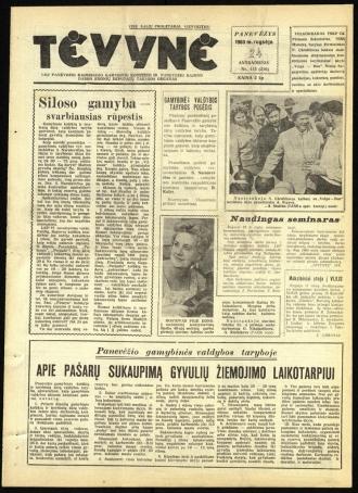 Tėvynė 1963 rugsėjo 24 NR_113 (216)