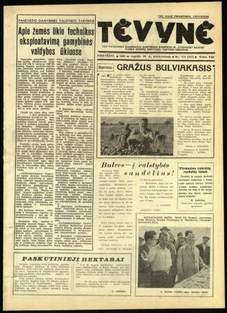 Tėvynė 1963 rugsėjo 26 NR_114 (217)