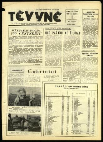 Tėvynė 1963 spalio 3 NR_117 (220)