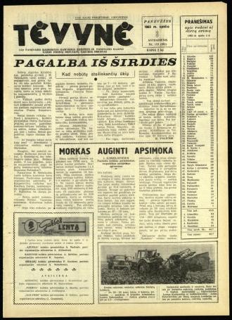 Tėvynė 1963 spalio 8 NR_119 (222)