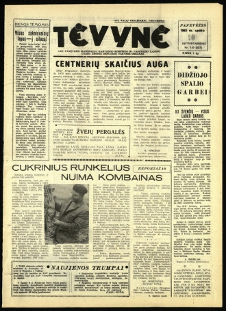Tėvynė 1963 spalio 10 NR_120 (223)