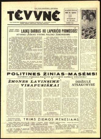 Tėvynė 1963 spalio 15 NR_122 (225)