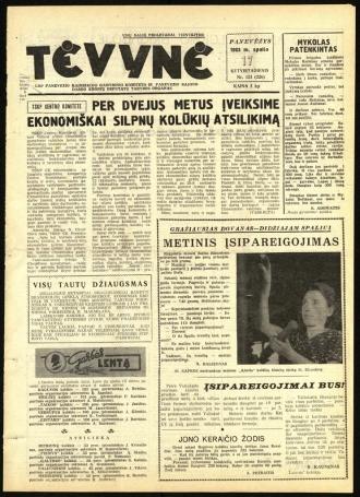 Tėvynė 1963 spalio 17 NR_123 (226)