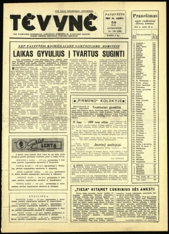 Tėvynė 1963 spalio 22 NR_125 (228)