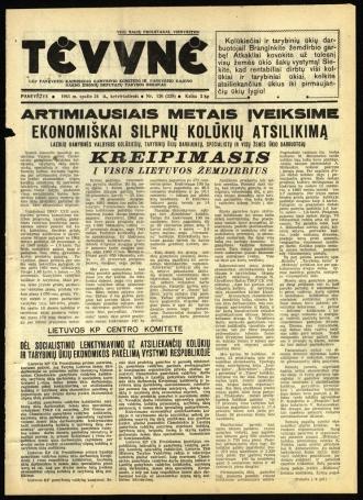 Tėvynė 1963 spalio 24 NR_126 (229)
