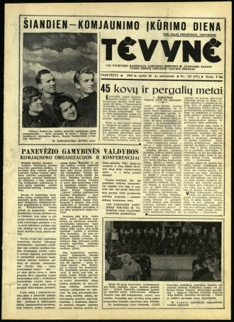 Tėvynė 1963 spalio 29 NR_128 (231)