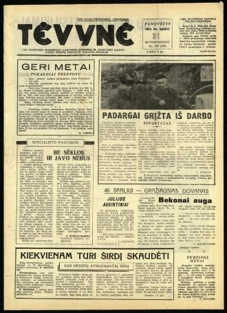 Tėvynė 1963 spalio 31 NR_129 (232)