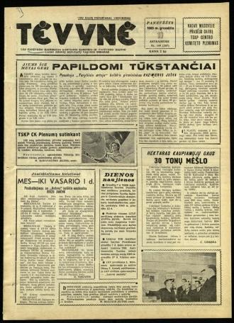 Tėvynė 1963 gruodžio 10 NR_144 (247)