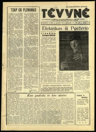 Tėvynė 1963 gruodžio 14 NR_146 (249)
