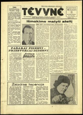 Tėvynė 1963 gruodžio 19 NR_148 (251)
