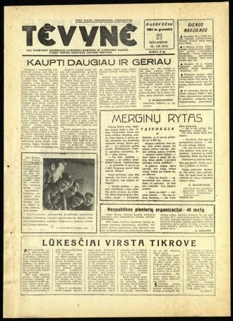 Tėvynė 1963 gruodžio 21 NR_149 (252)