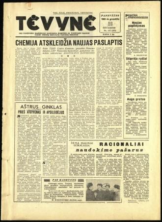 Tėvynė 1963 gruodžio 28 NR_152 (255)