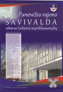 """""""Panevėžio rajono savivalda atkūrus Lietuvos nepriklausomybę""""."""