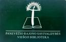 Naujiems bibliotekos skaitytojams dovanojame SKAITYTOJO PAŽYMĖJIMĄ!