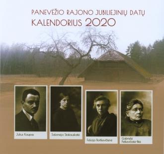 Mūsų kraštiečiai – Lietuvos Steigiamojo Seimo nariai