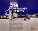 Žydų istorijos metams – paroda iš Kraštotyros muziejaus fondų