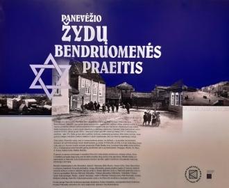 Panevėžio žydų bendruomenės praeitis. Kraštotyros muziejaus kilnojamoji paroda