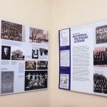 Panevėžio žydų dalyvavimas miesto politiniame ir visuomeniniame gyvenime